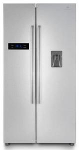 Acheter un frigo américain